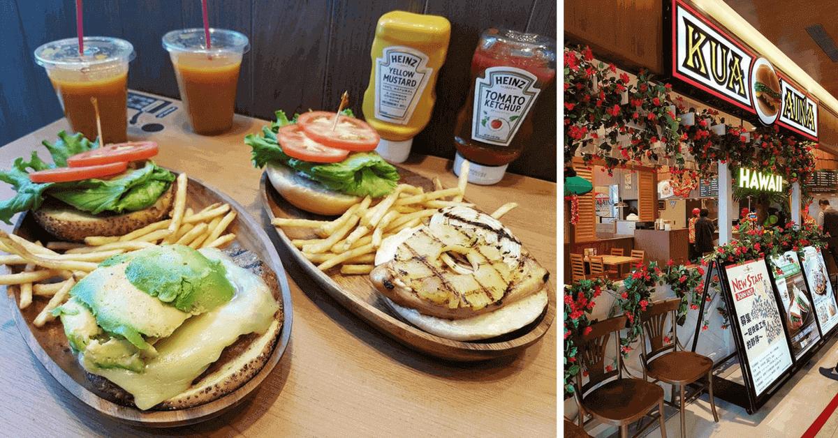 歐巴馬一次瘋買24個!夏威夷衝浪客最愛漢堡「Kua`Aina」 進駐微風信義,招牌酪梨牛肉與鳳梨照燒雞超美味!
