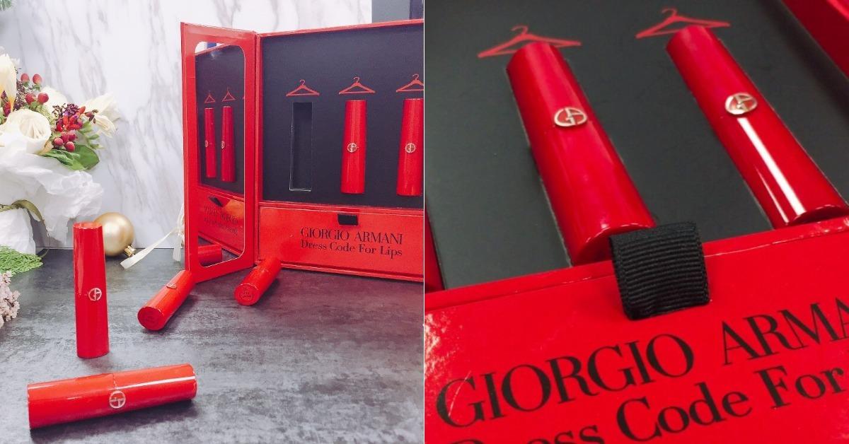 新年要穿新衣帶新帽,也幫你的Giorgio Armani 緞光水唇膏掛進專屬的唇彩衣櫥吧