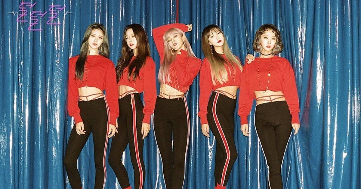今日公開!輕電臀女團,EXID帶著新歌《 덜덜덜(DDD) 》強勢回歸!