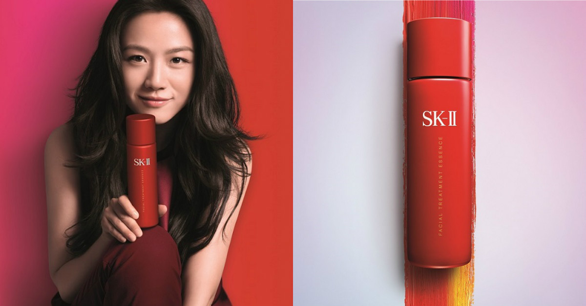 這個紅色很可以!SK-II 2018青春露新年限量版,以絕美霧面紅瓶身,迎向美好的一年!