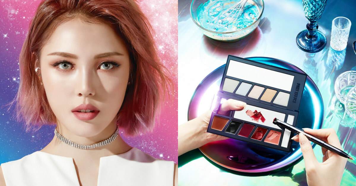 韓國最新美妝大勢:想要的顏色自己調,眼唇頰靠這盤,全部都搞定!
