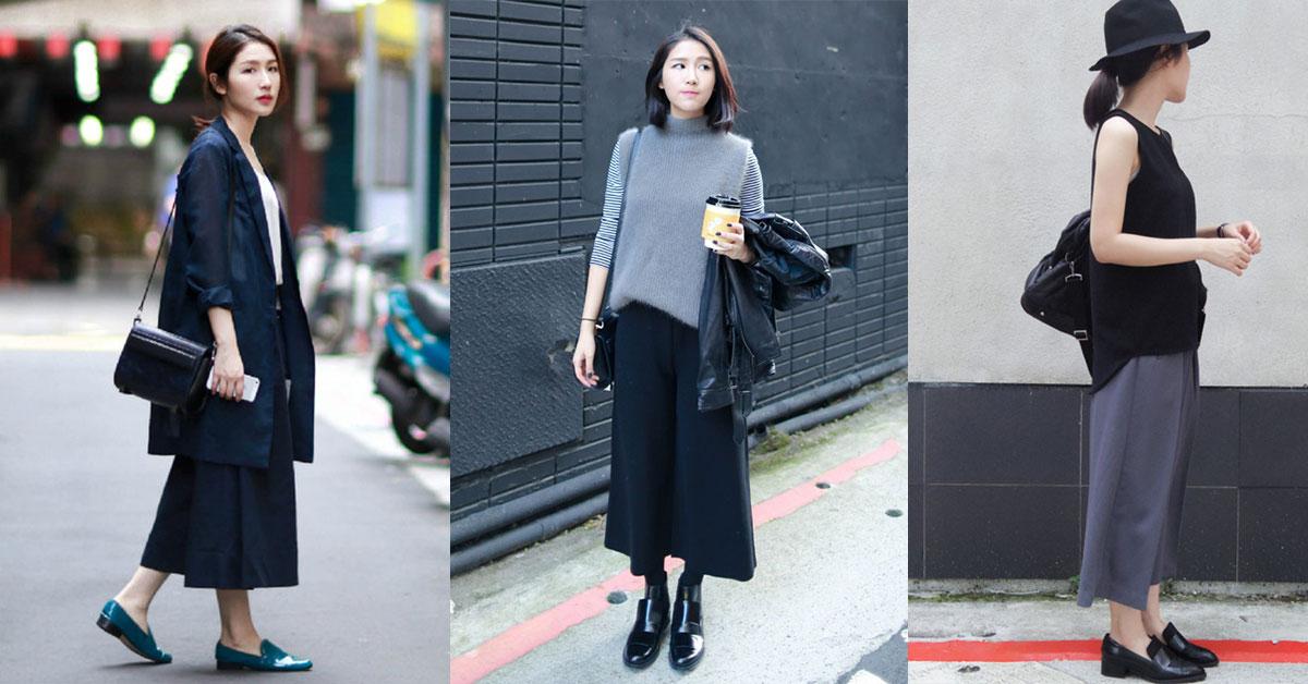 時尚工作者示範!24小時寬褲的9種時髦穿搭