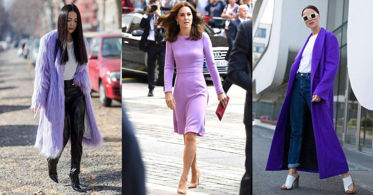 PANTONE公布2018代表色「紫外光」,編輯教你如何用紫色打時尚風格