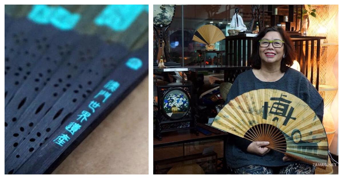 澳門人的故事:充滿誠意的澳門製造──南薰樓傳統工藝社