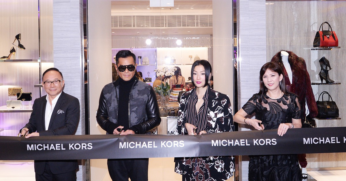 PARTY ALL NIGHT!歡慶MICHAEL KORS香港九龍圓方旗艦店盛大開幕!