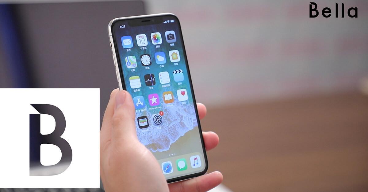 【Bella開箱】iPhone X  編輯實測,女生敷面膜保養時否能夠解鎖呢?
