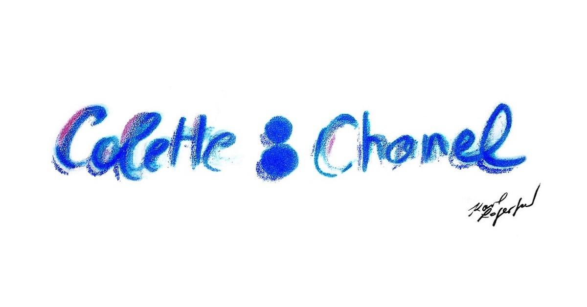 Colette 告別前最顛峰的合作品牌 — CHANEL