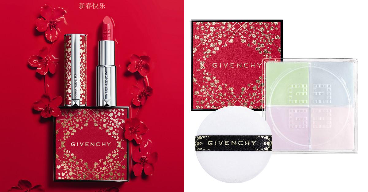 彩妝也換上喜氣新裝!集結紅色、金色、花朵,新年開運的GIVENCHY狗年限定彩妝,也來搶攻你的荷包!