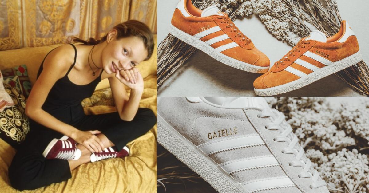 Kate Moss 從90年代穿到現在!adidas Originals GAZELLE 暖心新色復古回歸