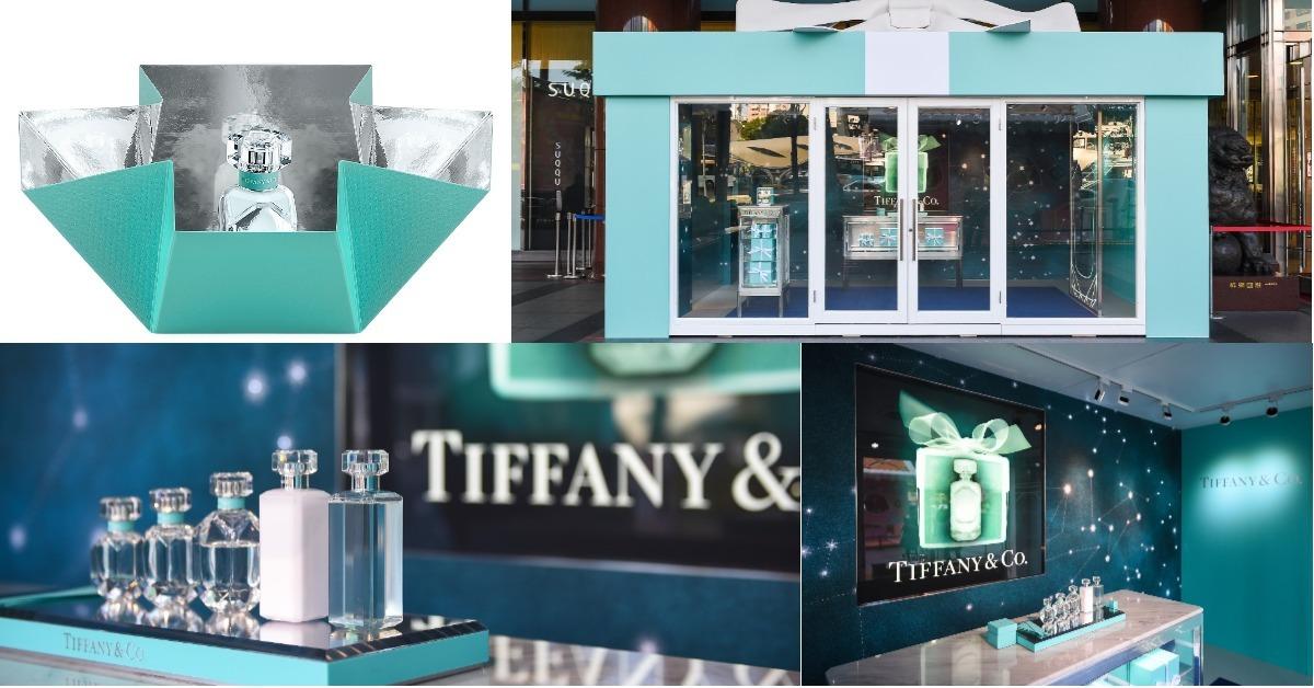 巨大藍盒子現身台中新光三越Tiffany &Co.香氛快閃店,還有機會抽到香氛乳液!