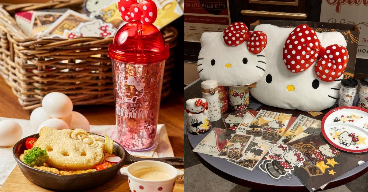 超療癒!Hello Kitty主題餐廳Red Carpet新年福袋擊中妳的少女心