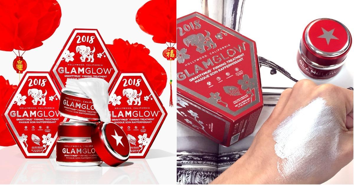 這個紅hen可以,GLAMGLOW新春限定版,將汪星人與梅花印上只在這兩個地方買得到!