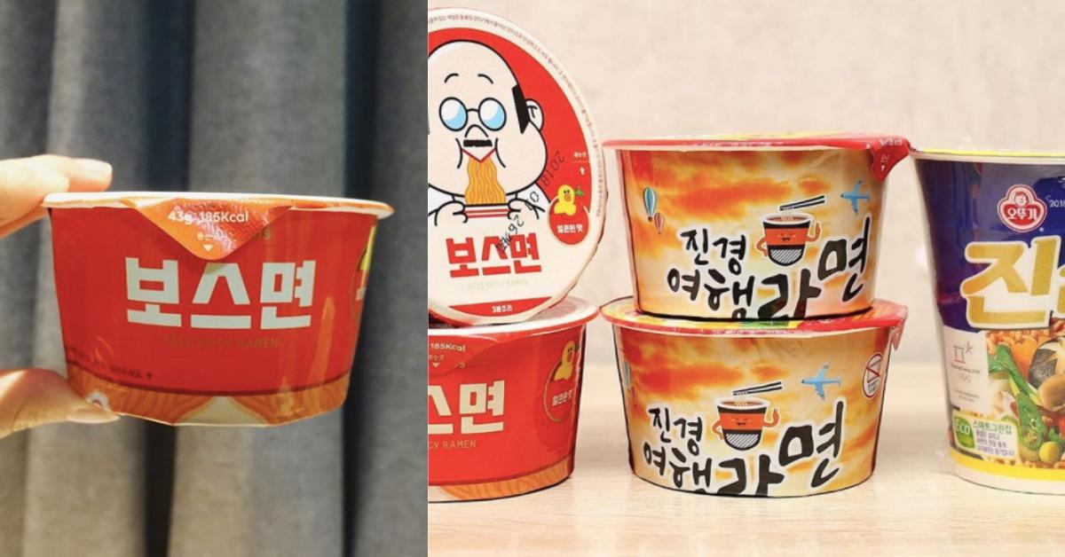 擔心行李箱塞爆又想解鄉愁?韓國推出「旅行拉麵」省一半空間把美味帶著走