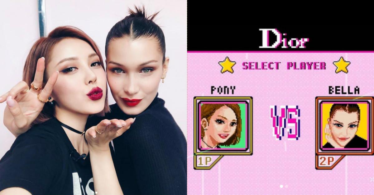Dior這次超有梗!有請韓國彩妝教主PONY×超模Bella Hadid 彩妝大PK,成功炒起話題!