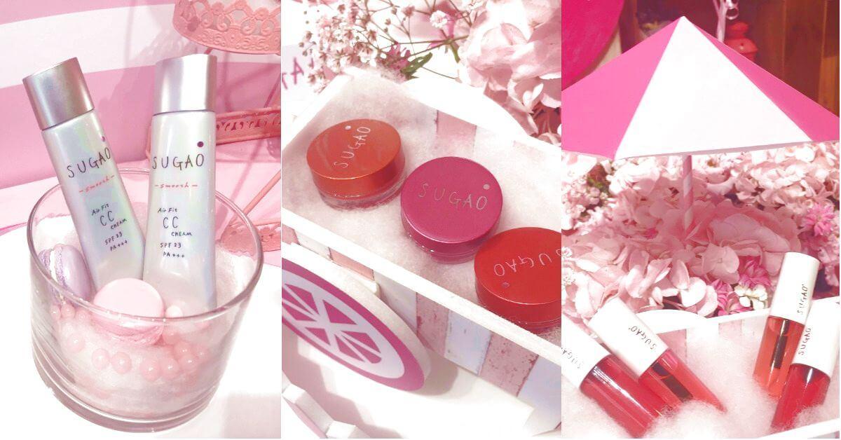 如何擁有宮崎葵的自然好氣色?日本必敗!偽素顏少女系彩妝SUGAO登台