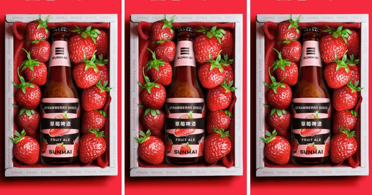 一瓶啤酒內含兩顆新鮮草莓!金色三麥「SUNMAI草莓啤酒」 清爽水果蘇打與酸甜莓香,讓人充滿幸福粉紅泡泡!