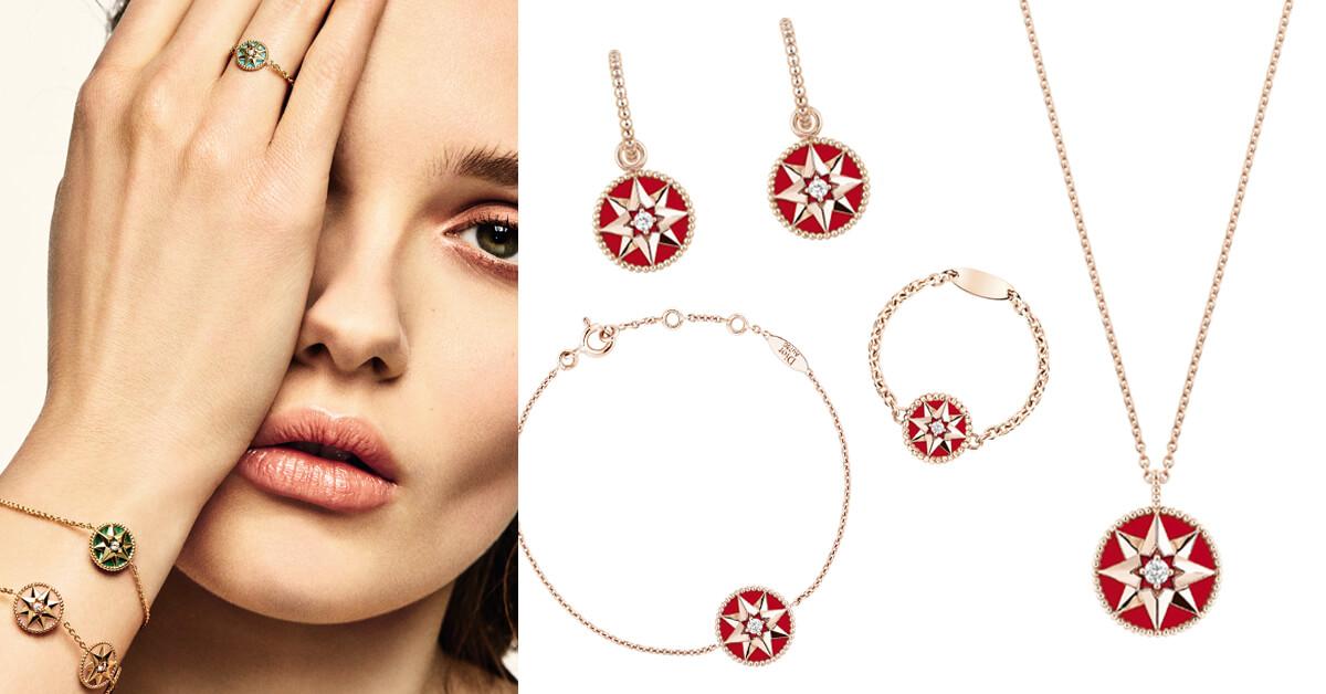 帶上迪奧先生最愛的紅色珠寶!為妳帶來幸運及自信加持的全新「ROSE DES VENTS」!