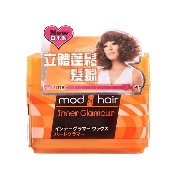 mod's hair 立體蓬鬆髮蠟 65g  NT219