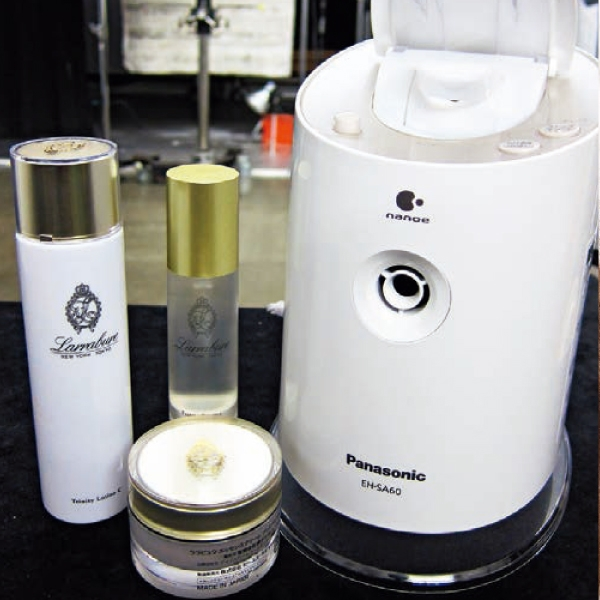 化妝前保養竅門 奈米蒸臉器+天然泥狀面膜+精華液