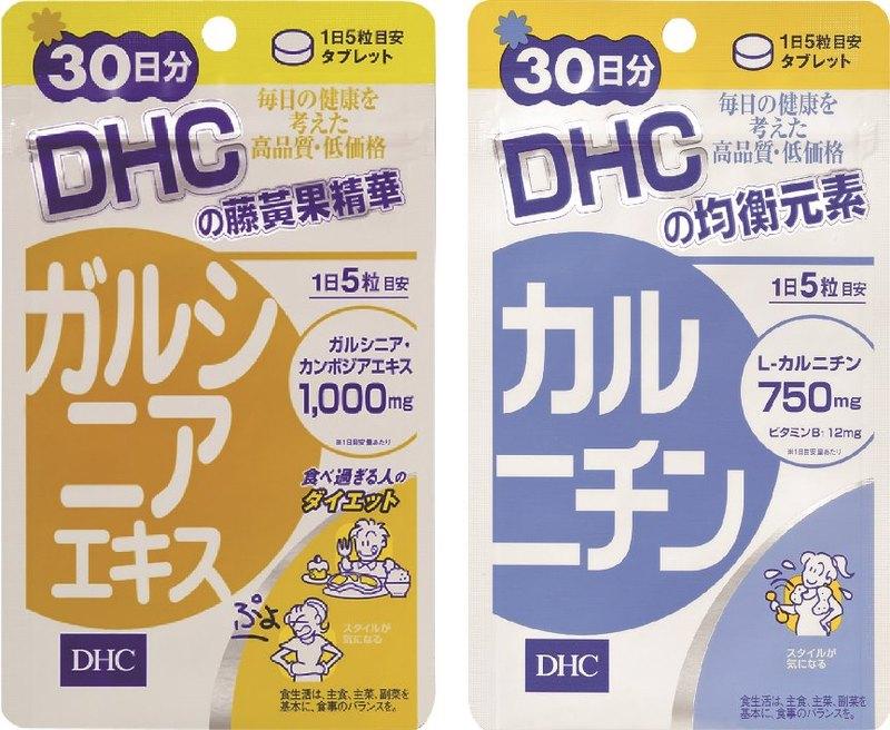 DHC 均衡元素(左旋肉鹼),30入,580元。         藤黃果精華,30入,420元。