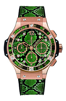 Hublot Big Bang Boa Bang 蛇紋腕錶,1,466,000元。