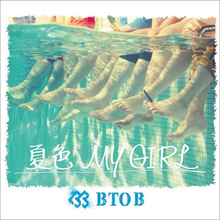 專輯的封面配上夏日的清涼,一看就感受到來自海洋的氣息。