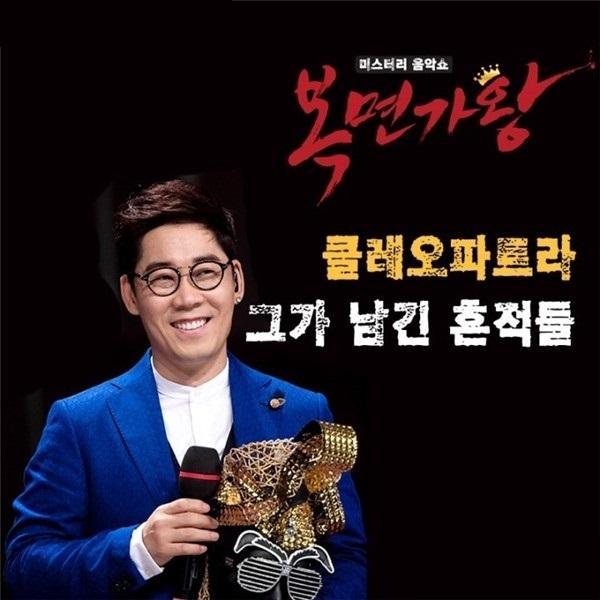 金煙雨除了參加《蒙面歌王》之外,也能在韓版的《我是歌手》聽到他的歌聲哦!