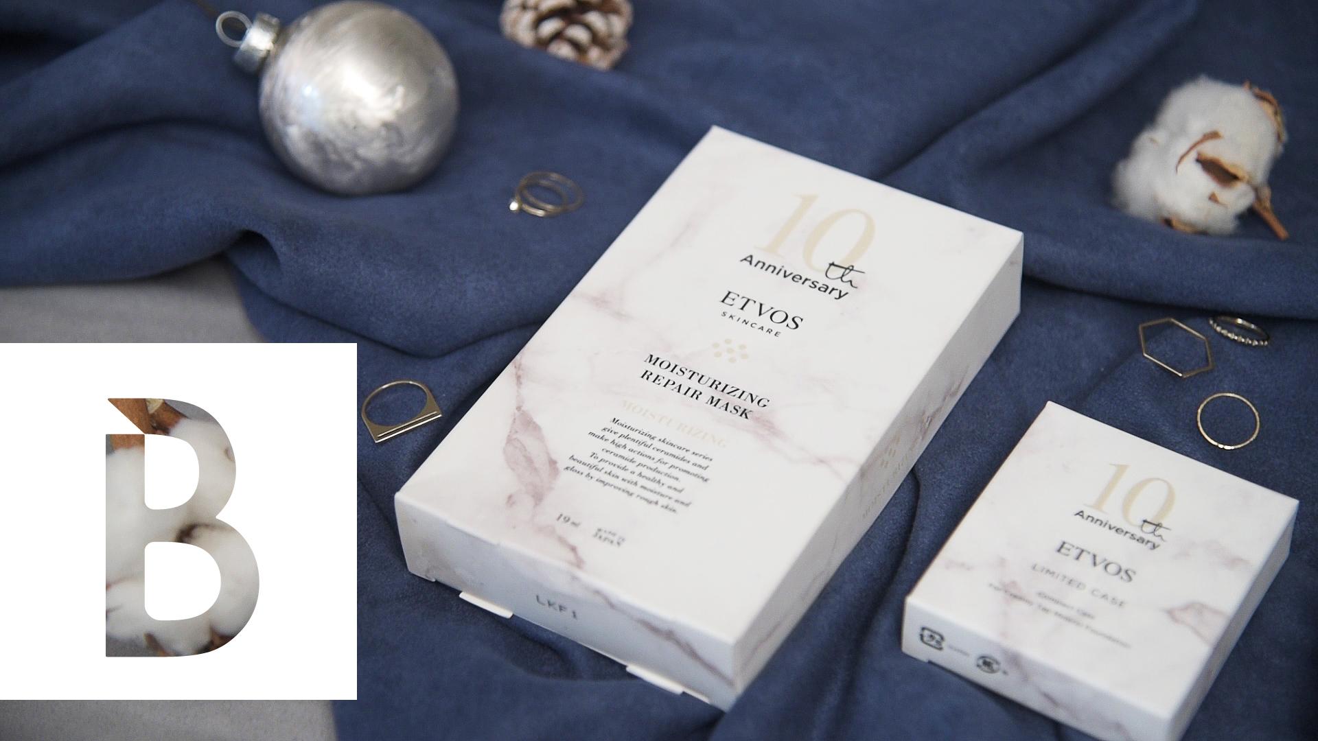 【儂編帶你看】ETVOS限定款大理石面膜和粉凝霜盒,連網美都被美哭了!